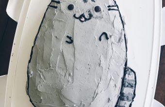Pusheen Cake DIY